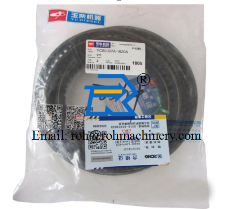 XCMG LW300K Wheel Loader Spare Parts Yuchai  860124337 B4400-1307042 Fan Belt